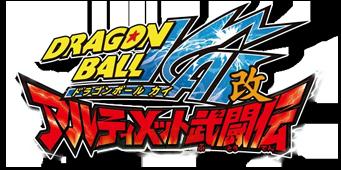 Ball Z, KAI, GT : Episodes en Streaming et Téléchargement Gratuit