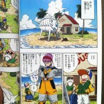 test-des-mangas-dragon-ball-full-color-10