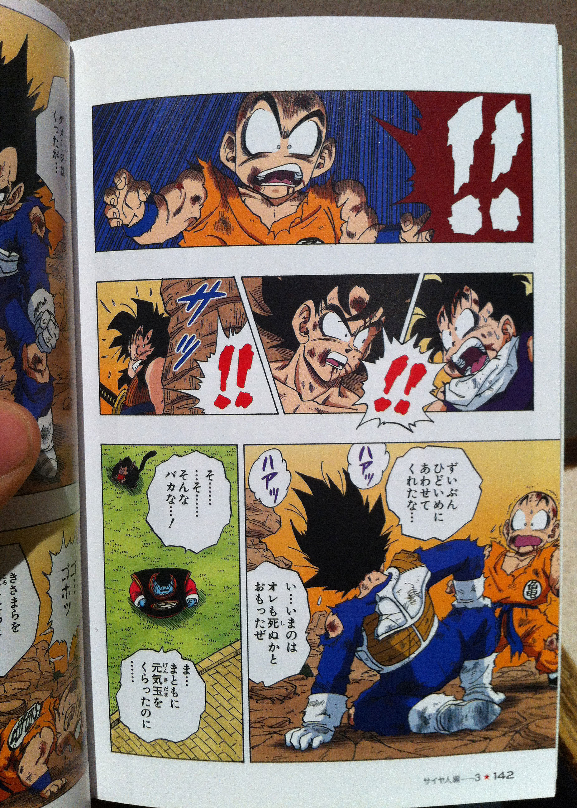 "Test des mangas Dragon Ball ""Full Color"""