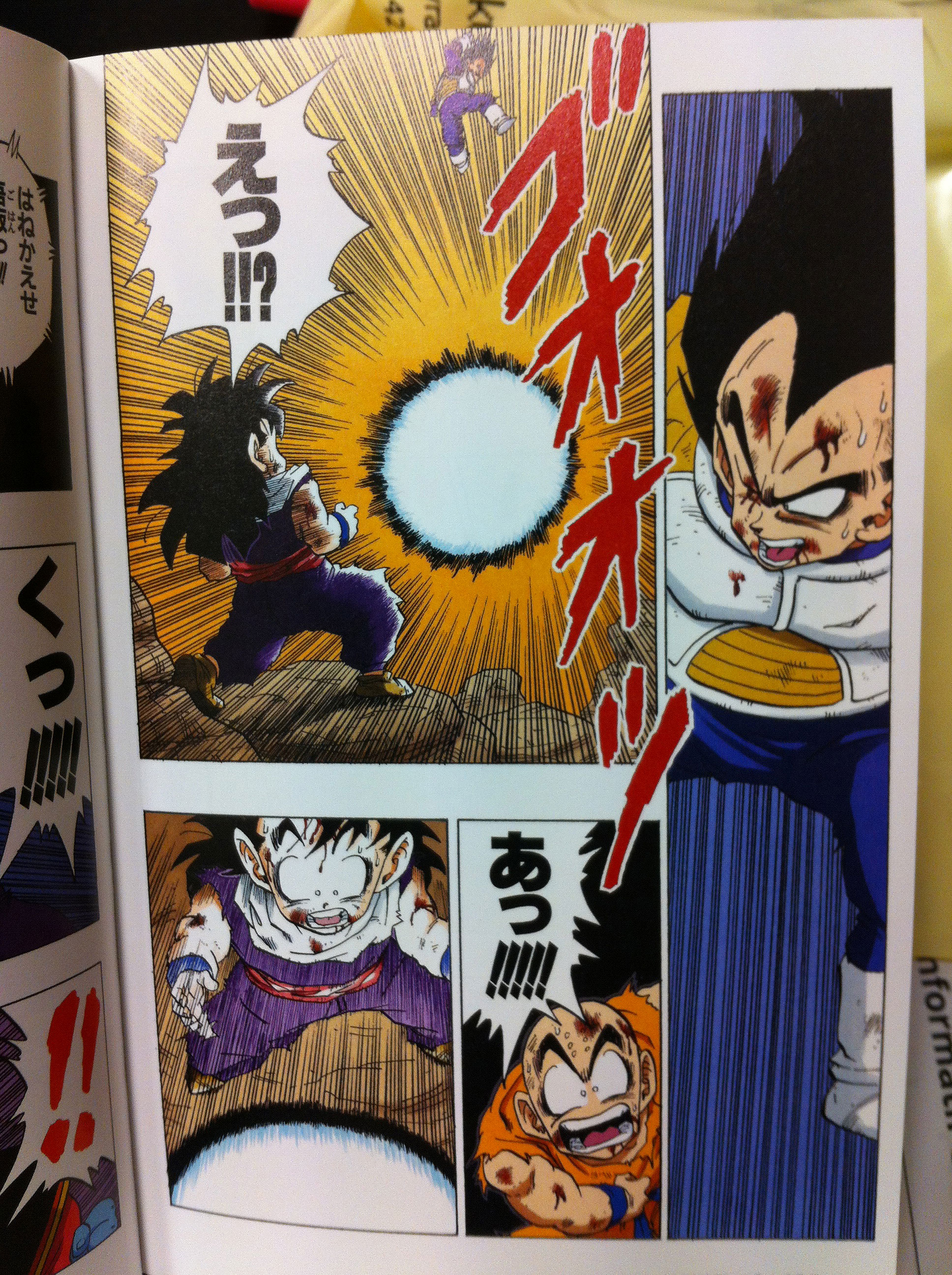 Test des mangas Dragon Ball quot Full