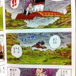 test-des-mangas-dragon-ball-full-color-24