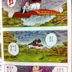 test-des-mangas-dragon-ball-full-color-5