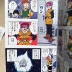 test-des-mangas-dragon-ball-full-color-7