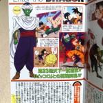test-des-mangas-dragon-ball-full-color-contenu