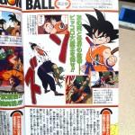test-des-mangas-dragon-ball-full-color-contenue-2