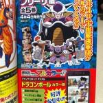 test-des-mangas-dragon-ball-full-color-interieur