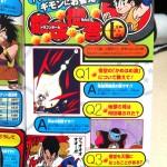 test-des-mangas-dragon-ball-full-color-quizz