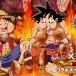 Dragon Ball One Piece Toriko crossover