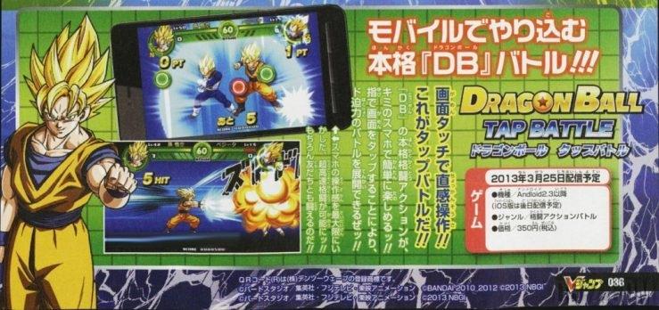 Dragon-Ball-Tap-Battle
