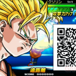 QR Code Tap Battle (via GAMERGEN)