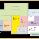 dragon-ball-akira-toriyama-world-dragon-ball