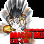 dragon-ball-akira-toriyama-world-dragon-ball-logo