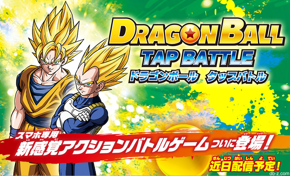 Un site officiel pour dragon ball tap battle - Dragon ball z site officiel ...