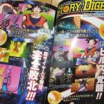 dragon-ball-z-battle-of-gods-guide-book-3