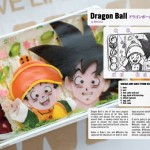 bento-dragon-ball-105