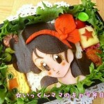 bento-dragon-ball-14