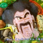 bento-dragon-ball-48