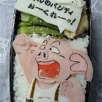 bento-dragon-ball-9