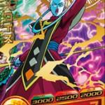 dragon-ball-heroes-galaxy-mission-8-2