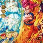 dragon-ball-heroes-galaxy-mission-8-5