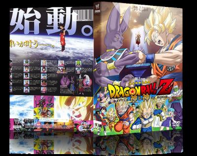 dragon-ball-z-battle-of-gods-dvd-bluray-rip-vostfr-2