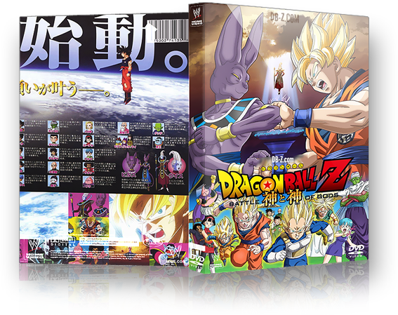 Dragon Ball Z : F - La résurrection de Freezer - Le trailer du film [Avril 2015] - Page 4 Dragon-ball-z-battle-of-gods-dvd-bluray-rip-vostfr-2