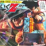 Dragon-Ball-Z-Battle-of-Z-02