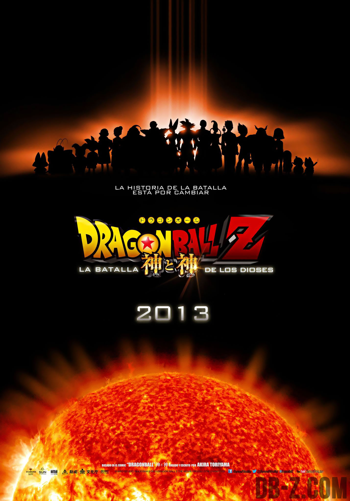 Dragon Ball Z : F - La résurrection de Freezer - Le trailer du film [Avril 2015] - Page 4 Affiche-officielle-dragon-ball-z-battle-of-gods-mexique