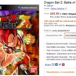 dbz-battle-of-gods-amazon