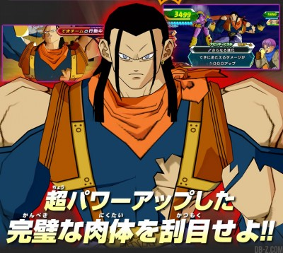 dragon-ball-heroes-super-17-android-16-3