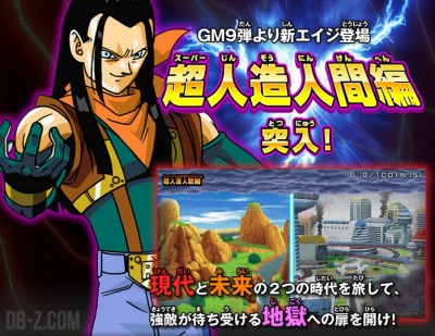 dragon-ball-heroes-super-17-android-16