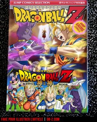 dragon-ball-z-battle-of-gods-jump-comics