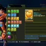 dragon-ball-z-battle-of-z-7