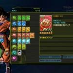 dragon-ball-z-battle-of-z-9