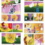jump-anime-comics-dragon-ball-z-battle-of-gods-battle-2
