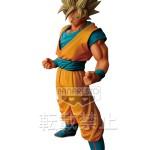 Master-Stars-Piece-Son-Goku-Banpresto-01