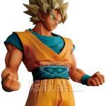 Master-Stars-Piece-Son-Goku-Banpresto-02