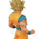 Master-Stars-Piece-Son-Goku-Banpresto-03
