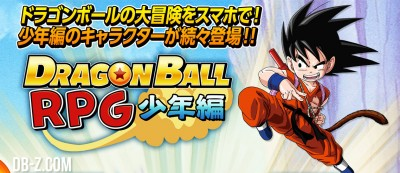dragon-Ball-RPG-shonen-hen