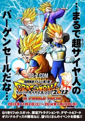 jworld-dragon-ball-super-saiyan-festival