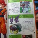 manga-dbz-battle-of-gods-16