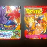 manga-dbz-battle-of-gods-19