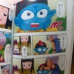 manga-dbz-battle-of-gods-3