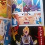 manga-dbz-battle-of-gods-5