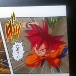 manga-dbz-battle-of-gods-9