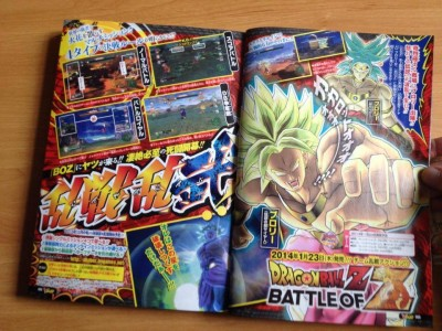 battle-of-z-broly