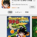 dragon-ball-rpg-ios-android-2