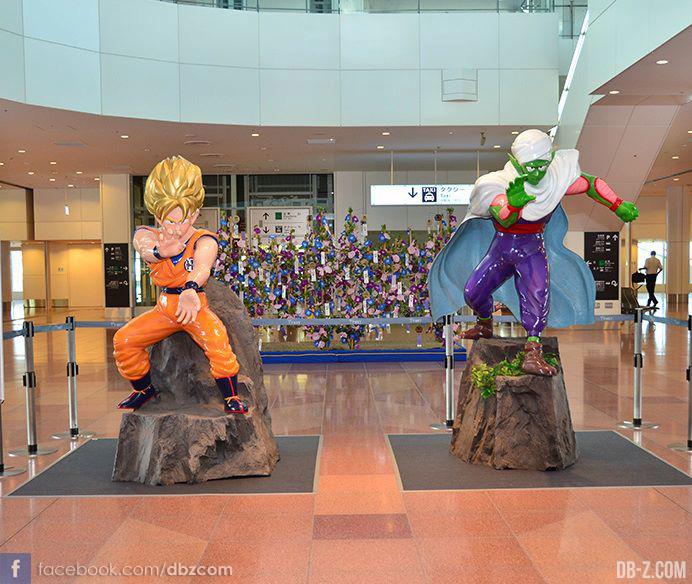 Dragon ball vous souhaite la bienvenue tokyo - Au coeur de dragon ball ...