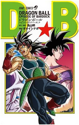 episode-bardock