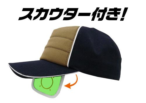 casquette-scouter-dragon-ball-z-dbz-2